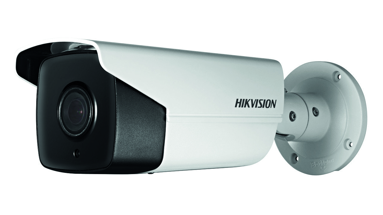 Hikvision Darkfighter DS-2CD4B26FWD-IZS review | IT PRO